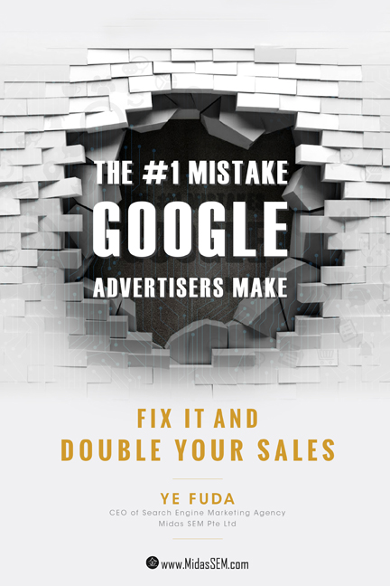 The #1 Mistake Google Advertisers Make (small image)